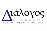 Caption: The Dialogos Interview Series, produced by Dialogos Radio, Credit: Michael Nevradakis