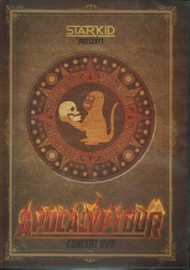 StarKid's Apocalyptour Digital Download