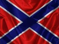 Flag novorossii