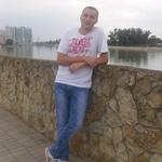 Sam 0632