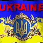 Bankoboev.ru flag i gerb ukrainy