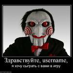 648463 zdravstvujte username