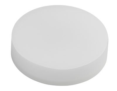 4W GX53 LED Lamp - Neutral White