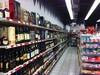 Inside_photo_of_aisle_of_bottled_liquor