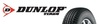 Dunlop_preview