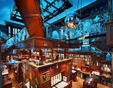 Jay-walker-library