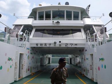 Miyajima-ferry