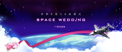 Space-wedding