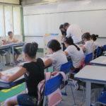 As práticas e estratégias das escolas com bons resultados nos anos iniciais do Ensino Fundamental