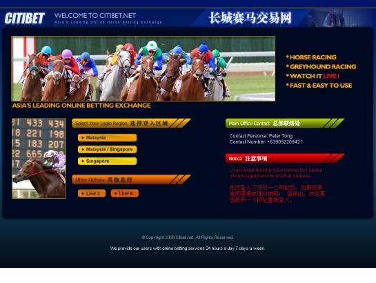 asian betting exchange