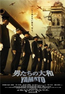 Yamato_1232724794_resize_460x400