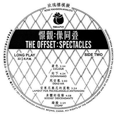 The_offset-_spectacles_1352286244_resize_460x400