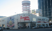 Amoeba_music_1361966099_crop_178x108