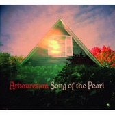 Abouretum Song Of The Pearl pack shot