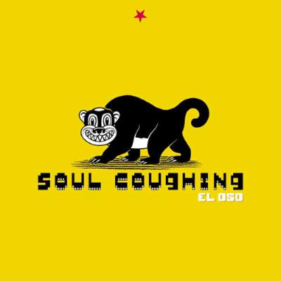 Soul_coughing_1375874522_resize_460x400