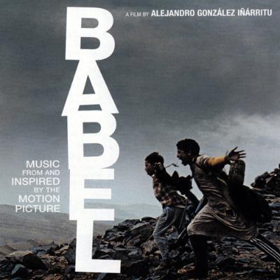 Babel_1377774746_resize_460x400