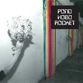 Pond Hobo Rocket pack shot