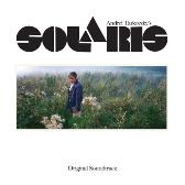 Eduard Artemiev Solaris Soundtrack (Reissue) pack shot