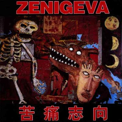 Zenigeva_1396965545_resize_460x400