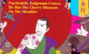 Psyche-bugyo-psychedelic-judgeman_1400711185_crop_178x108