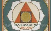Gnosis_1405010538_crop_178x108