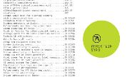 Aphex_twin_-_syro_1408701422_crop_178x108