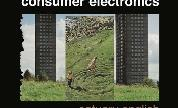 Consumer_electronics_estuary_english_1414749986_crop_178x108