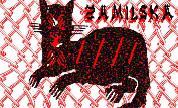 Gazelle_twin___zamilska_1421425849_crop_178x108