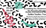 Milhoes_de_festa_-_grumbling_fur_1424798879_crop_178x108