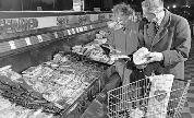 Supermarket_1436192466_crop_178x108