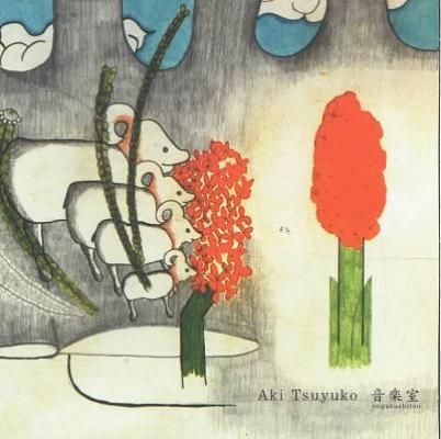 Aki_tsuyuko_1437053291_resize_460x400