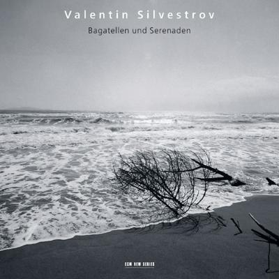 Valentin_silvestrov_1441893745_resize_460x400