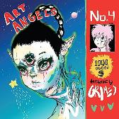 Grimes Art Angels pack shot