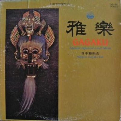 Nippon_gagaku_kai_1447930284_resize_460x400