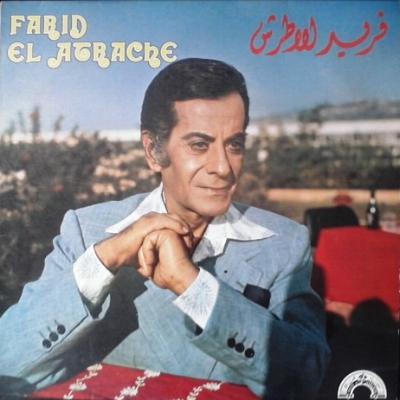Farid_el_atrache_1460529579_resize_460x400