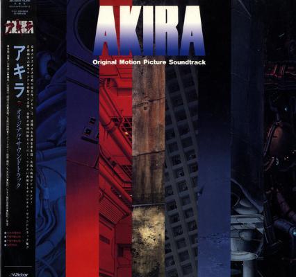 Akira_1464769090_resize_460x400