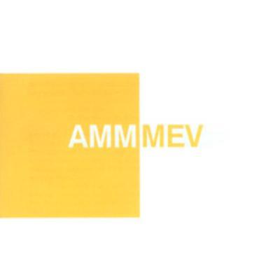 Amm___mev_1465986503_resize_460x400