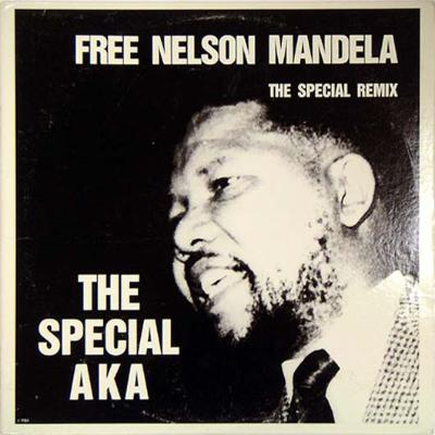 The_special_aka_1466877555_resize_460x400