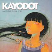 Kayo Dot Plastic House On Base Of Sky pack shot