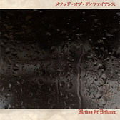Bill Laswell's Method Of Defiance Nihon pack shot