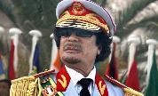 Gaddafi_1489679352_crop_178x108