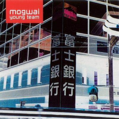 Mogwai_1495391821_resize_460x400
