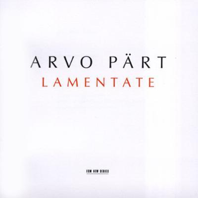 Avro_pa_rt___lamentate__1501605824_resize_460x400