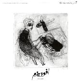 Khaled Kurbeh & Raman Khalaf Ensemble Aphorisms pack shot