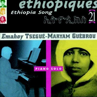 Tsegue_-maryam_gue_brou_-_e_thiopiques_vol