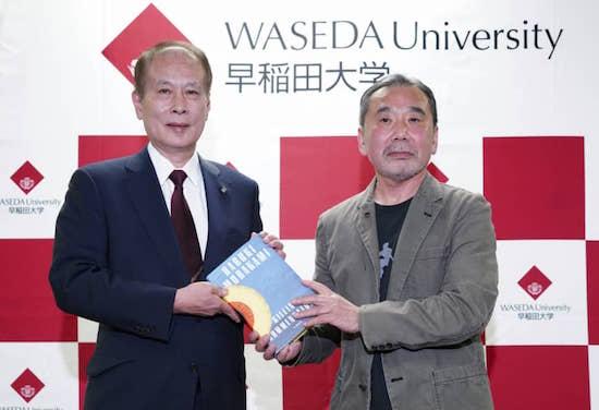 Haruki Murakami To Donate Record Collection