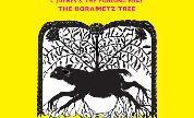 C_joynes_furlong_bray_borametz_tree_1560245566_crop_178x108