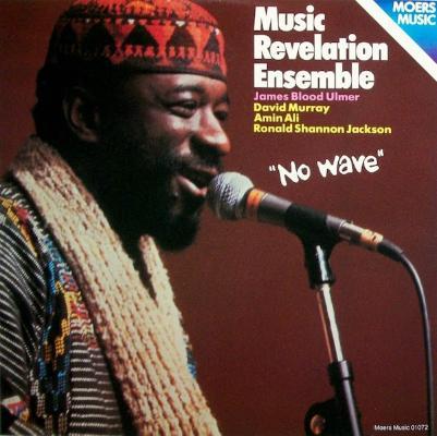 Music_revelation_ensemble____i_no_wave_1565101454_resize_460x400