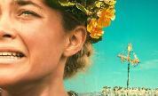 Midsommar-release-date-cast-plot-trailer-1147394_1576667181_crop_178x108
