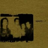 Mars Complete Studio Recordings, NYC 1977-1978 pack shot
